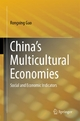 China's Multicultural Economies - Rongxing Guo