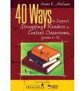 40 Ways to Support Struggling Readers in Content Classrooms, Grades 6-12 - Elaine K. McEwan-Adkins