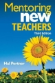 Mentoring New Teachers - Hal Portner