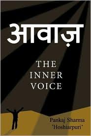 Aawaaz - The Inner Voice - Pankaj Sharma 'Hoshiarpuri'