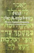 Half the Kingdom: Seven Jewish Feminists