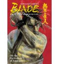 Blade of the Immortal: On the Perfection of Anatomy v. 17 - Hiroaki Samura