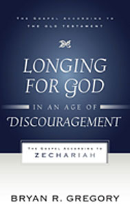GAOT: Longing for God - Bryan R. Gregory