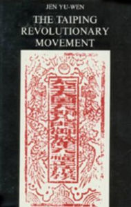The Taiping Revolutionary Movement - Jen Yu-Wen