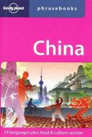 Lonely Planet China Phrasebook (Lonely Planet Phrasebook: China)