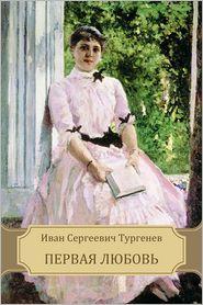 Pervaja ljubov' - Ivan Turgenev