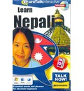 Talk Now! Learn Nepali - EuroTalk Ltd.