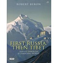 First Russia, Then Tibet - Robert Byron