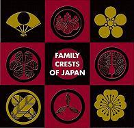 Family Crests of Japan