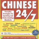 Chinese 24/7 - Albert Wolfe