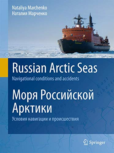 Russian Arctic Seas