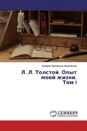 L. L. Tolstoj. Opyt moej zhizni. Tom I - Abrosimowa, Valeriq Nikolaewna
