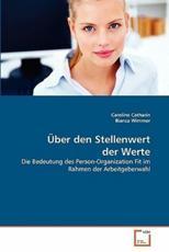 Uber Den Stellenwert Der Werte - Caroline Catharin, Bianca Wimmer