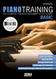 Piano Training Basic mit CD - Christian Wondra