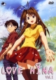 Love Hina (Vol. 1)