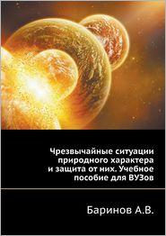 Chrezvychajnye situatsii prirodnogo haraktera i zaschita ot nih. Uchebnoe posobie dlya VUZov - A.V. Barinov