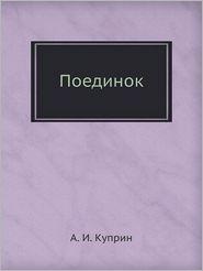 Poedinok - A.I. Kuprin
