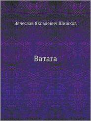 Vataga - V. Ya Shishkov Vyacheslav Yakovlevich