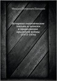 Istoriko-Politicheskie Pisma I Zapiski V Prodolzhenie Krymskoj Vojny (1853-1856) - M. P. Pogodin