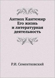 Antioh Kantemir. Ego zhizn' i literaturnaya deyatel'nost'