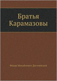 The Brothers Karamazov - F.M. Dostoevskij