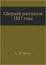 Sbornik rasskazov 1887 goda - A. P. Chehov