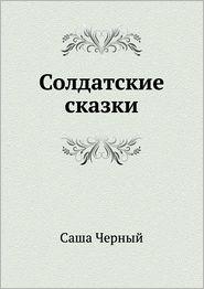 Soldatskie skazki - Sasha Chernyj