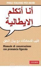 Parlo italiano per arabi - Lawendy Aziz