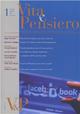 Vita e pensiero (2011). Vol. 1