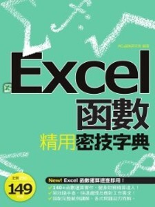 EXCEL????????