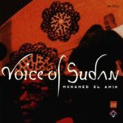 Voice Of The Sudan - El Amin, Muhamed