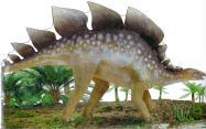 Stegosuarus