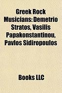 Greek Rock Musicians: Demetrio Stratos