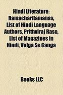 Hindi Literature: Ramacharitamanas