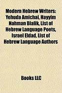 Modern Hebrew Writers: Yehuda Amichai