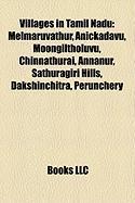 Villages in Tamil Nadu: Melmaruvathur