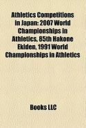 Athletics Competitions in Japan: 2007 World Championships in Athletics