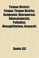 Tirupur District: Tirupur