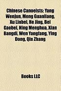 Chinese Canoeists: Yang Wenjun, Meng Guanliang, Xu Linbei, He Jing, Bei Gaobei, Ning Menghua, Xian Bangdi, Wen Yangfang, Ying Dong, Qin Z