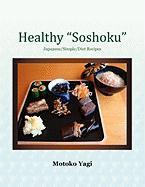 Healthy ''Soshoku'' - Yagi, Motoko