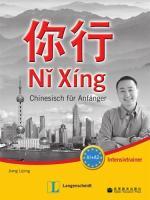 Ni Xing. Arbeitsbuch: Chinesisch für Anfänger
