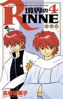 Kyokai no RINNE 04