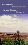 In Der Steppe Maxim Gorki Author