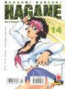 Hagane 14 - Kanzaki, Masaomi