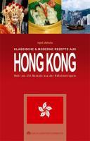 Klassische & moderne Rezepte aus Hong Kong