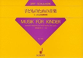 Musik Fur Kinder