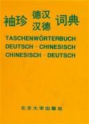 Taschenwörterbuch Deutsch-Chinesisch /Chinesisch-Deutsch