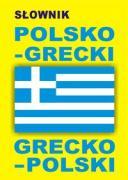 Slownik polsko-grecki gracko-polski