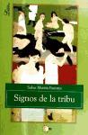 Signos de la tribu