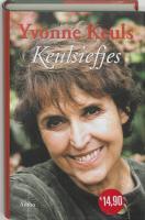 Keulsiefjes / druk Herziene druk - Keuls, Y.